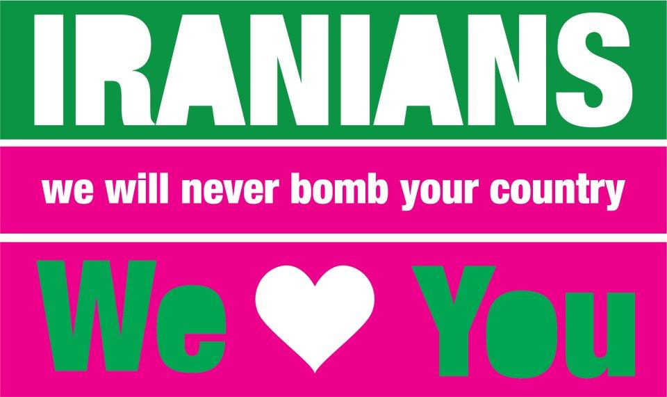 Israele loves Iran, no alla guerra